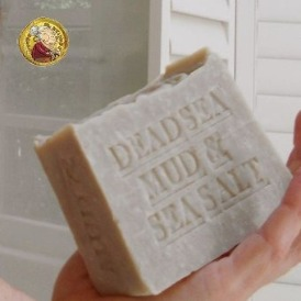 Dead Sea Mud Soap With Dead Sea Salt (Unscented)